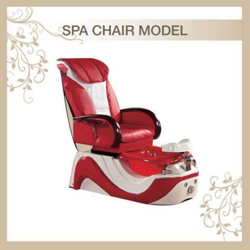เก้าอี้สปา S123