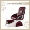 เก้าอี้สปา S171