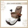เก้าอี้สปา S135